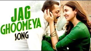 Jag Ghoomiyaa, Original Karaoke With Lyrics,
