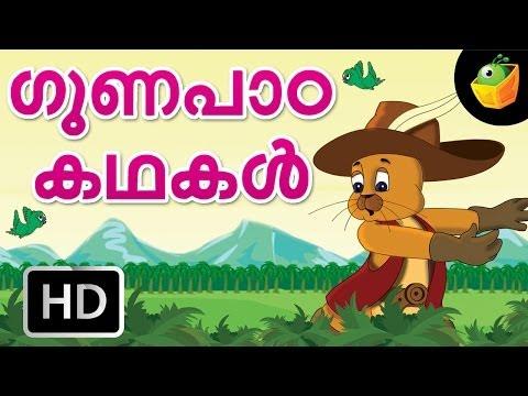 Xxx Mp4 Jataka Tales In Malayalam Full Story HD MagicBox Animations 3gp Sex