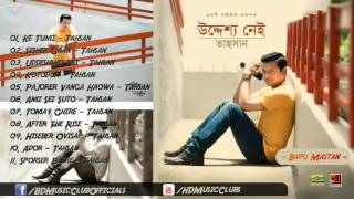 Uddessho Nei  By Tahsan  Full Album Songs JUKEBOX AUDIO  2014  HD Music Clubs - YouTube (480p).mp4