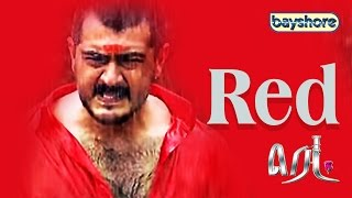 Red - Official Tamil Full Movie | Bayshore