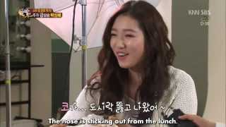 Park Shin Hye - Let's Eat on SBS One Night Entertainment ENG SUB