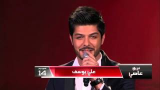 #MBCTheVoice - علي يوسف - أعبر على جفوني- مرحلة العروض المباشرة