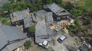 熊本地震1000人負傷 死者9人、余震続く-ドローン撮影