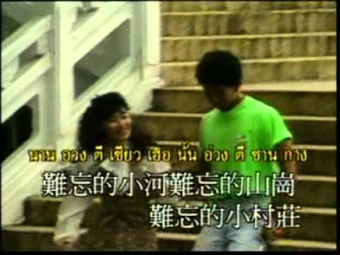 Xxx Mp4 小村之恋 เสี่ยวชูนเจอเลี่ยน 3gp Sex