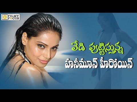 Xxx Mp4 Karan Singh Grover Shares Bipasa Basu Bikini Photos Of Honeymoon Filmyfocus Com 3gp Sex