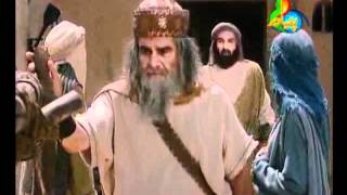 Hazrat Yousaf A S Episode 2