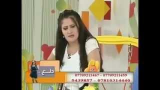اتصال عراقي سرسري على الفنانة سولاف جليل  ترة عيب برنامج اطفال دلع