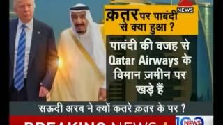 Operation Qatar : What is PM Modi