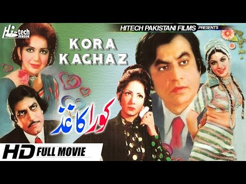 KORA KAGHAZ (FULL MOVIE) - MOHD ALI & ZEBA - OFFICIAL PAKISTANI MOVIE