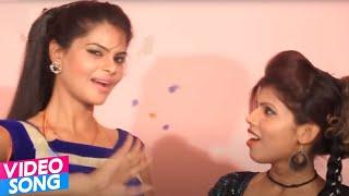 Bhatar Mor Dhadhail Ba | भतार मोर धधाईल बा | Devra Dekhawe Hariar Namri | HD Video Song | Golu Gold
