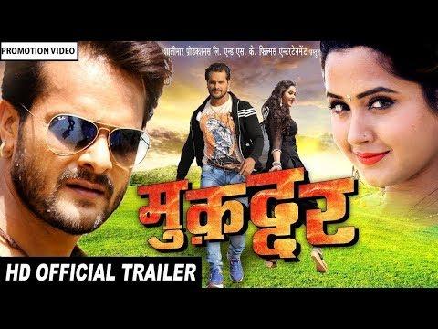 Xxx Mp4 Muqaddar Superhit Bhojpuri Full Movie 2018 Khesari Lal Yadav Kajal Raghwani 3gp Sex