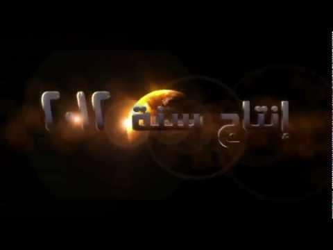 حمر وليد العمر 2012