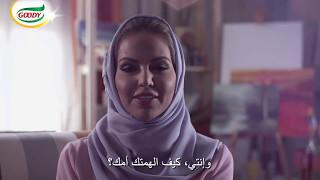 قصة الأخصائية نور الأحمدي مع والدتها