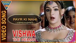Vishwa the Heman Hindi Dubbed Movie || Payr Ki Nahi Video Song || Eagle Hindi Movies