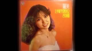 Na Mi / 나미 - 좋아해 (Moog pop, South Korea, 1980).m4v