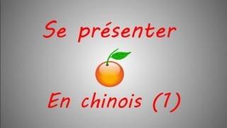 Apprendre à se présenter en chinois mandarin pour les débutants