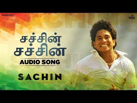 Xxx Mp4 Sachin Anthem In Tamil Sachin A Billion Dreams Sachin Tendulkar A R Rahman Madan Karki 3gp Sex