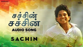 Sachin Anthem in Tamil | Sachin A Billion Dreams | Sachin Tendulkar | A R Rahman | Madan Karki