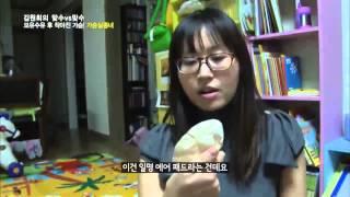 KimWonHee's Matsu VS Matsu Ep.2 : 모유수유 후 작아진 가슴!가슴실종녀
