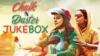 Chalk N Duster Full Audio Songs Jukebox   Juhi Chawla   Shabana Azmi
