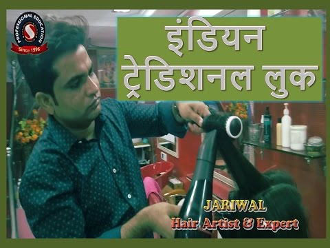 How to change look without cut hair leangth- indian traditional look create  by Mr. Jariwal (Hindi)