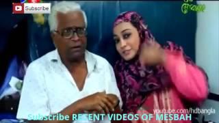 Comedy Natok Shei Rokom Cha Khor By Mosharraf Karim [HD] | RECENT VIDEOS OF MESBAH