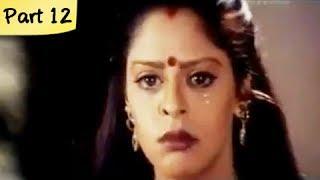 Pistha - 12/13 - Karthik, Nagma - Super Hit Tamil Movie