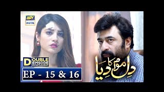 Dil Mom Ka Diya Episode 15 & 16 – 16th October 2018 - ARY Digital Drama