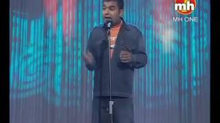 Kapil Sharma First Stage Show