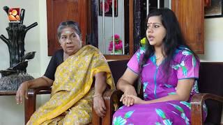 Aliyan VS Aliyan   Comedy Serial by Amrita TV   Episode : 150   Kanakku Koottalukal
