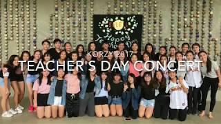 KORZY 2017 TEACHER'S DAY CONCERT PERFORMANCE