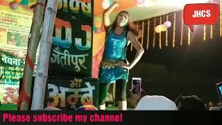 Bhukur Bhukur Light Bare Karejau FULL HD
