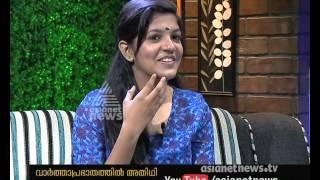 Aparna Balamurali (Maheshinte Prathikaram Fame)   Interview with Aparna Balamurali