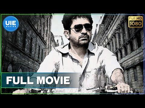 Xxx Mp4 Naan Tamil Full Movie 3gp Sex