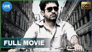 Naan Tamil Full Movie