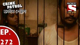 Crime Patrol - ক্রাইম প্যাট্রোল (Bengali) - Ep 272 - A Child's Fees