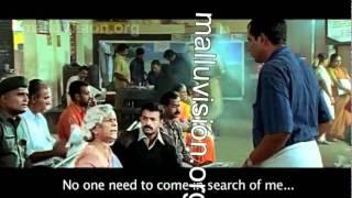 Kerala Cafe deleted scenes (2009) uncensored