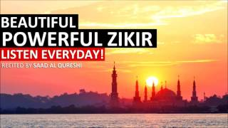 This Powerful ZIKIR Will Give You Peace of Mind & Peace of Heart ᴴᴰ