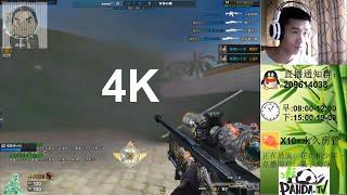 hidan war clan crazy sniper crossfire past1 live 24 9 2016