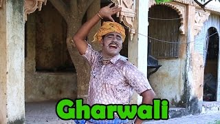 Rajasthani New HD Songs | GHARWALI | Sarwan Singh Rawat Songs | Marwadi Desi Geet | Full Video Songs