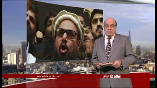 Sairbeen Friday 24th November 2017 - BBCURDU