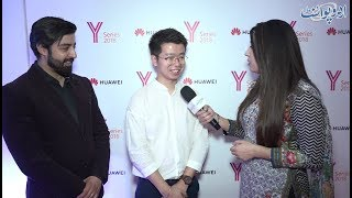 HUAWEI Y Series Launched in Pakistan, Watch Preview of Y6, Y7, Y9 and see their features!