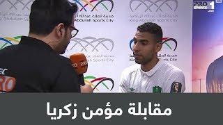 مؤمن زكريا: الدوري السعودي سيساعدني على التألق والانضمام لمنتخب مصر قبل كاس العالم