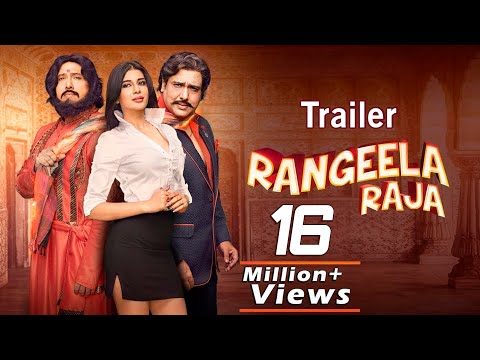 Xxx Mp4 Rangeela Raja Trailer Govinda Mishika Chourasia Pahlaj Nihalani Releasing 18th Jan 2019 3gp Sex