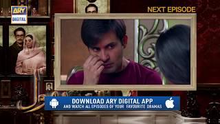 Bhool | Episode 5 | Teaser | ARY Digital Drama