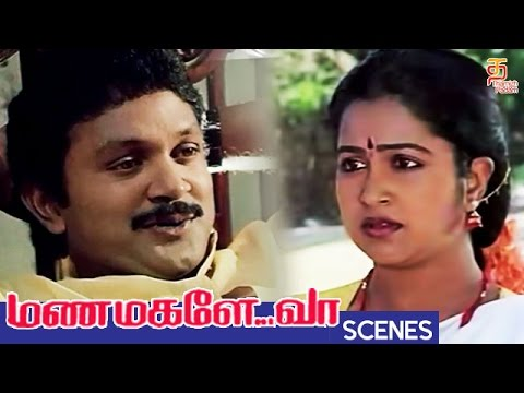 Goundamani and Radhika comedy | Manamagalae Vaa Movie Scenes | Prabhu | Radhika | Thamizh Padam