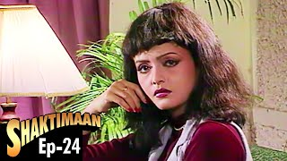 Shaktimaan - Episode 24