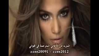 ترجمة جينيفر لوبيزJ Lo Jennifer Lopez -- On the Floor zzee20091