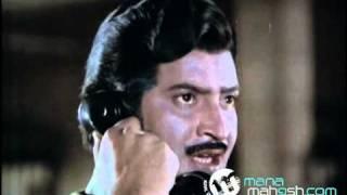 Siripuram Monagadu(1983) -- Telugu Full Movie Part-1 MANAMAHESH.COM