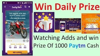 How to earn and win Prizes Free | Download lucky star app Prizes like Paytm, amazon,etc coupons